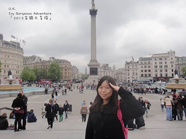 特加拉法廣場-發現小木馬