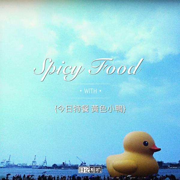 光榮碼頭-黃色小鴨