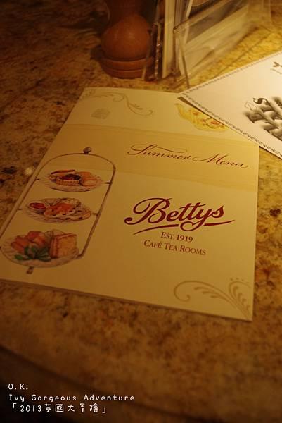 約克 betty's下午茶