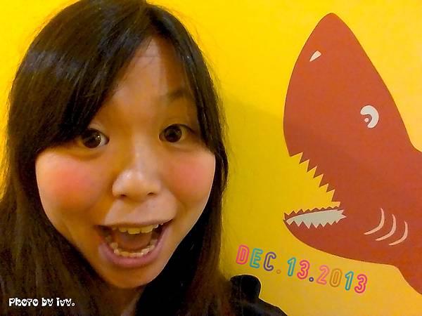 鯊魚咬吐司-林口