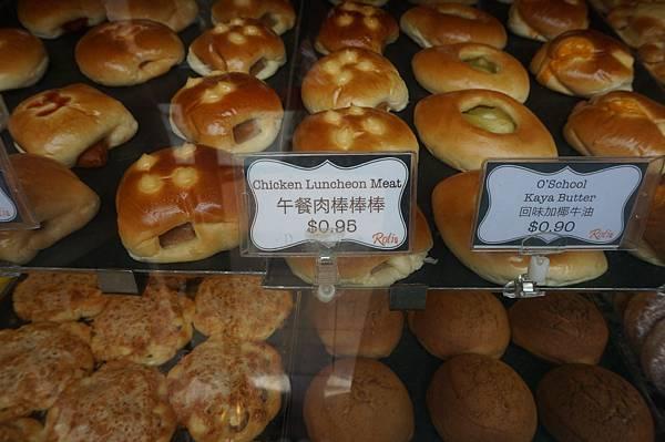 有趣名字的麵包店