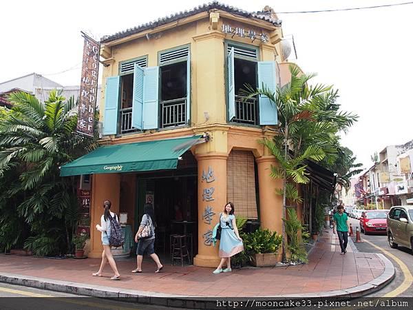 地理學家咖啡館