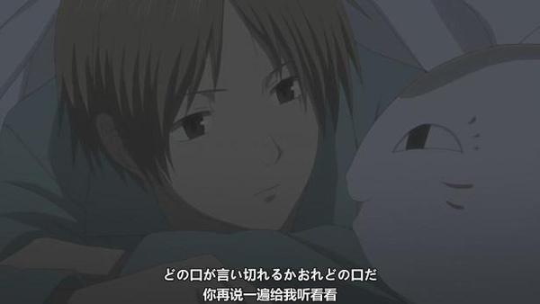 [SSLJ][Zoku_Natsume_Yuujinchou][Jn_Ch][09][02-59-03].JPG