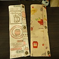23公分4格個人餐具包