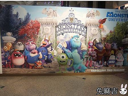 monsters university (24)(001).jpg