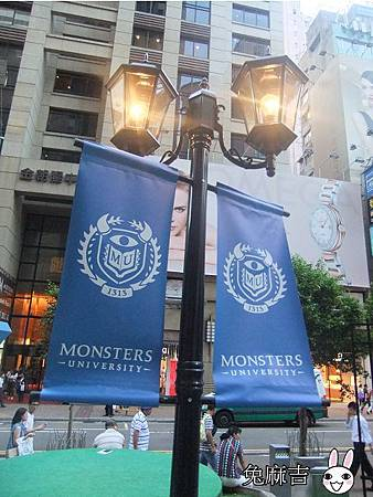 monsters university (37)(001).jpg