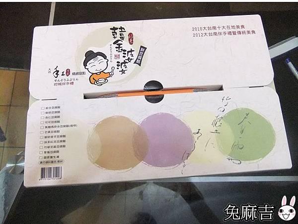 韓金婆婆豆腐酪 (2).jpg