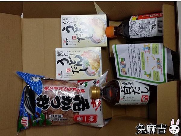 yamaji (1).jpg
