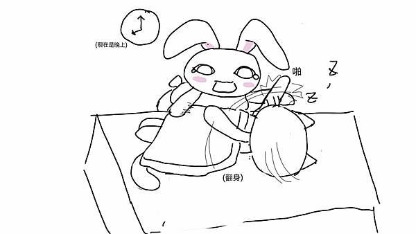 餓死的兔 (3).tiff
