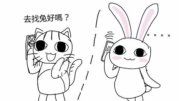 騙小魚乾的貓 (1).tiff
