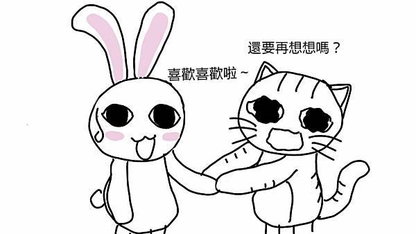 兔喜歡貓 (03).tiff