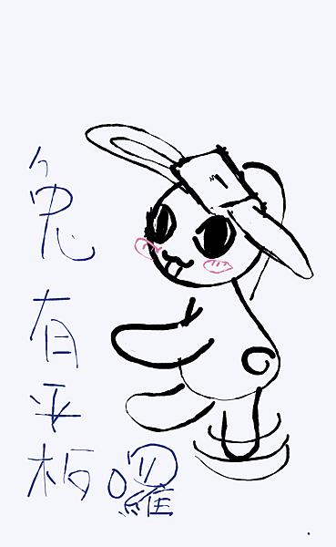 兔麻吉的生日禮物 (2).png