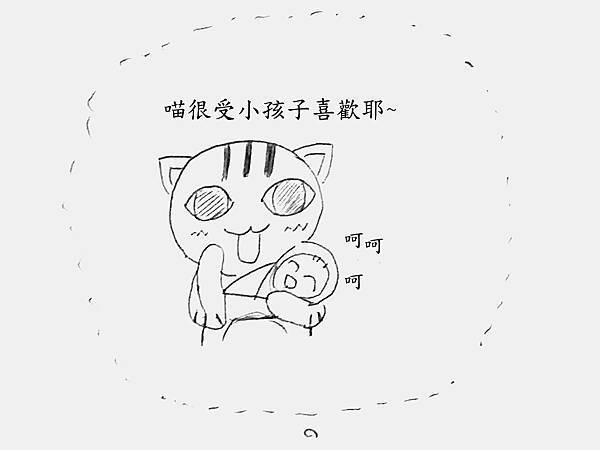 福神貓麻吉 (1).JPG