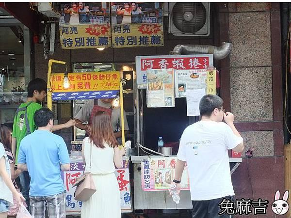 淡水小吃 (6).jpg