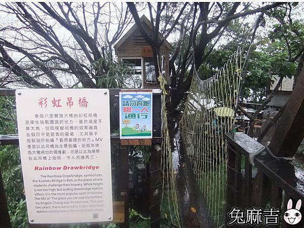 米倉國小 (14).jpg