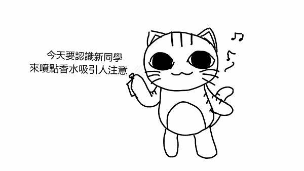 學生貓1 (1) (1280x720).jpg