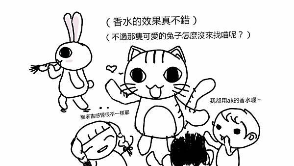 學生貓2 (1280x720).jpg