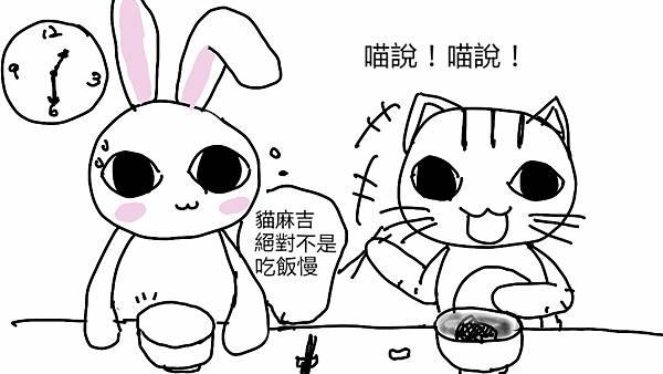 吵兔貓1 (1280x720).jpg