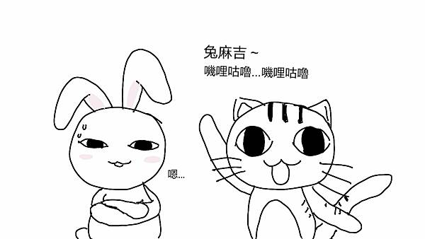 吵兔貓2 (1280x720).jpg
