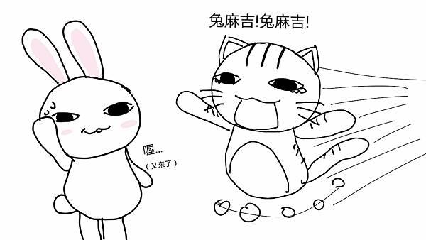 吵兔貓3 (1280x720).jpg