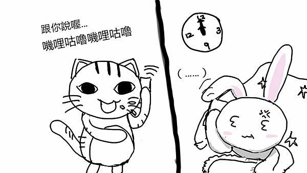 吵兔貓4 (1280x720).jpg