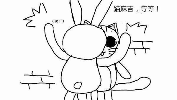 來壁咚 (3).jpg
