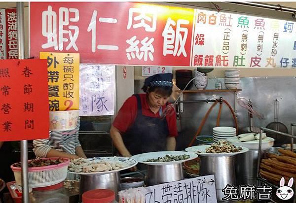 悅津鹹粥 (2).jpg