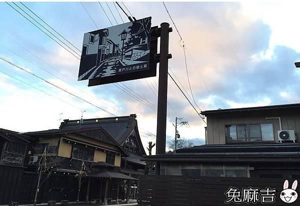 飛驒古川 (24).jpg