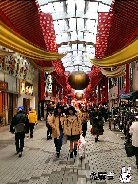 大須商店街 (5).jpg