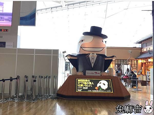 名古屋機場 (37).jpg