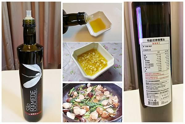 oliver oil (18).jpg