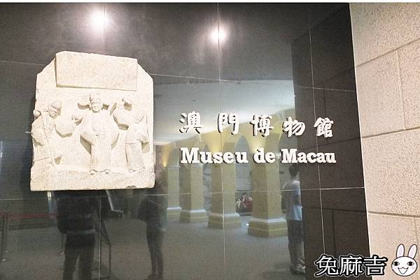 澳門博物館 (1).jpg