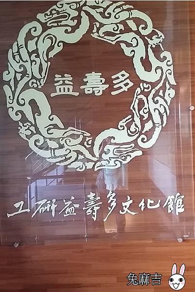 工研醋 (15)(001).jpg