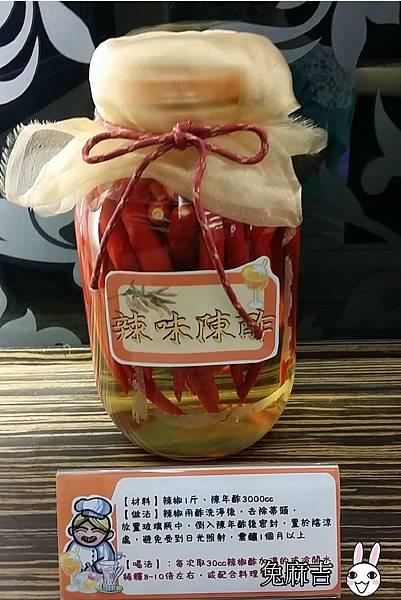 工研醋 (12)(001).jpg