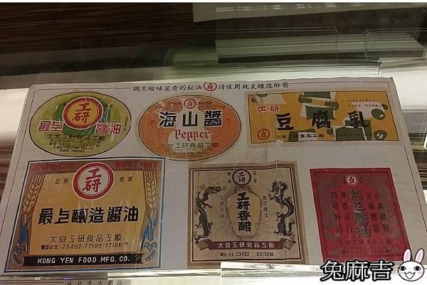 工研醋 (4).jpg