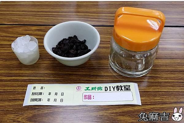 工研醋 (2).jpg