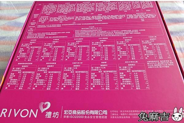 RIVON年節禮盒 (11).jpg