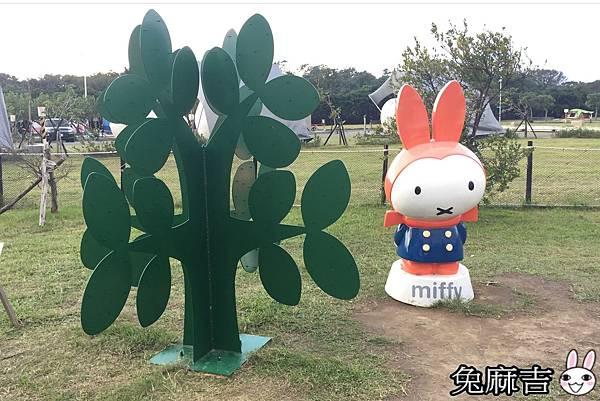 miffy公園 (14).jpg
