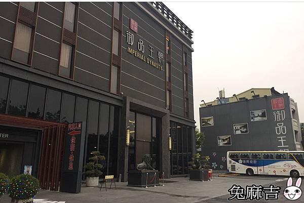 王朝酒店 (23).jpg