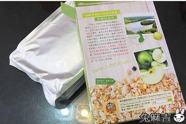 青荷有機麥片 (4).jpg