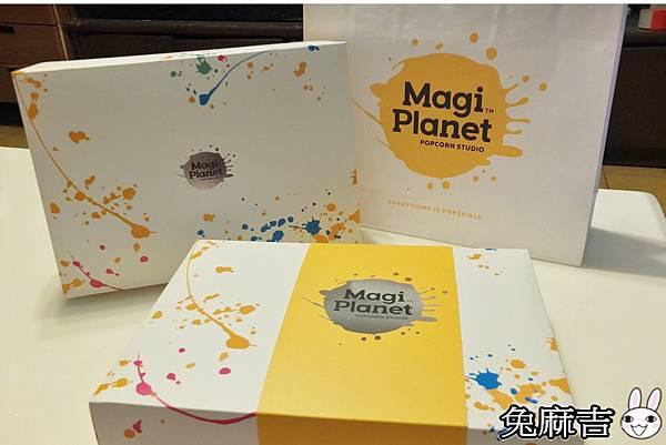 magi planet (5).jpg