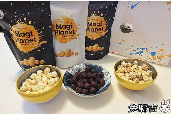 magi planet (1).jpg
