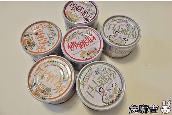 鮮味家罐頭 (3).jpg