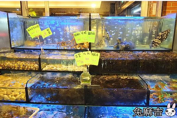 老淡水餐廳 (4).jpg