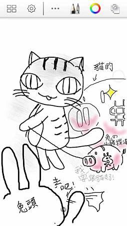貓兔貼圖PK. (2).jpg