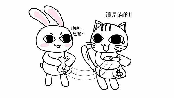 辛勤的打掃兔 (7).jpg