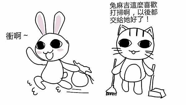 辛勤的打掃兔 (5).jpg