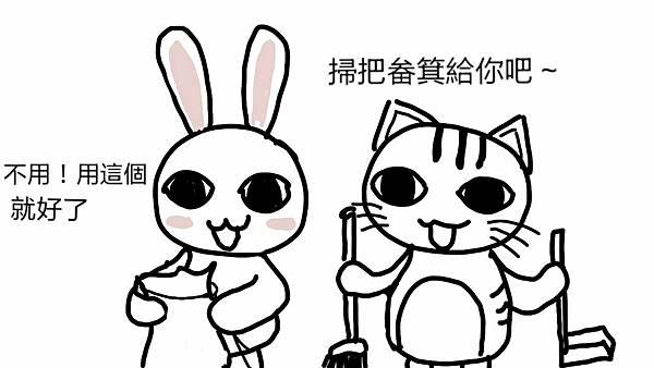 辛勤的打掃兔 (3).jpg