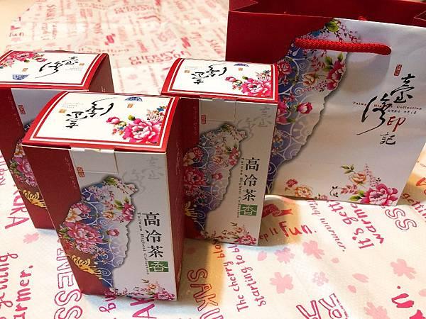 茶 (5) (1024x768).jpg