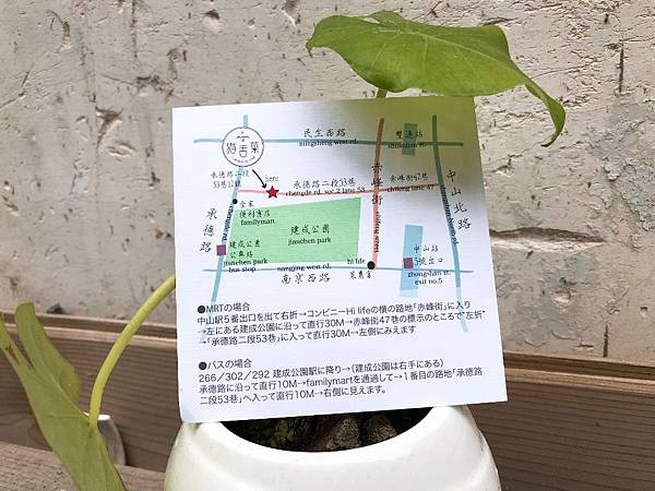貓舌菓 (19).jpg
